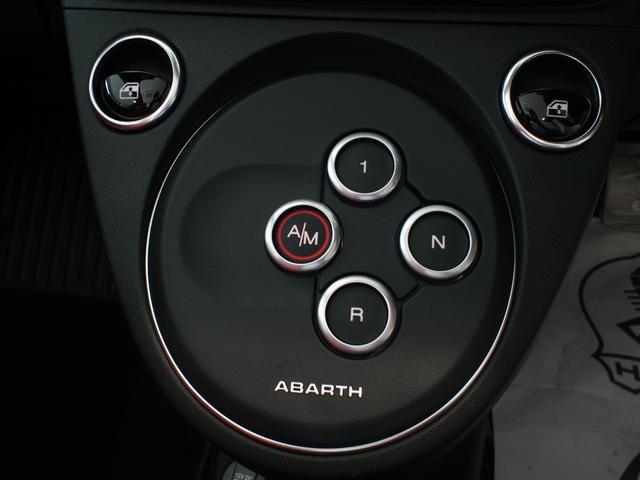 「アバルト」「 アバルト595C」「コンパクトカー」「京都府」の中古車25