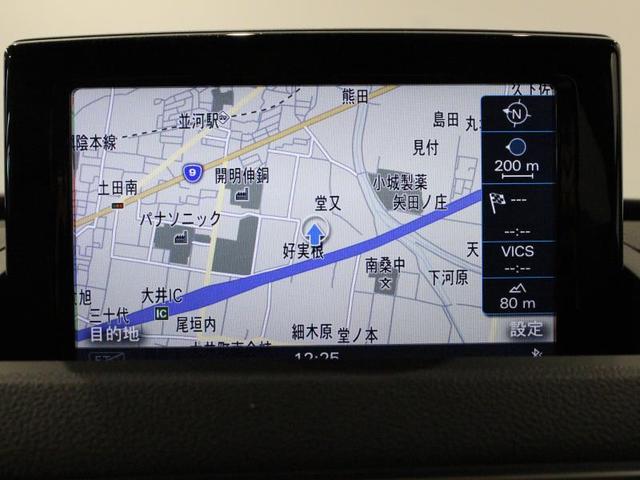 「アウディ」「アウディ RS Q3」「SUV・クロカン」「京都府」の中古車10