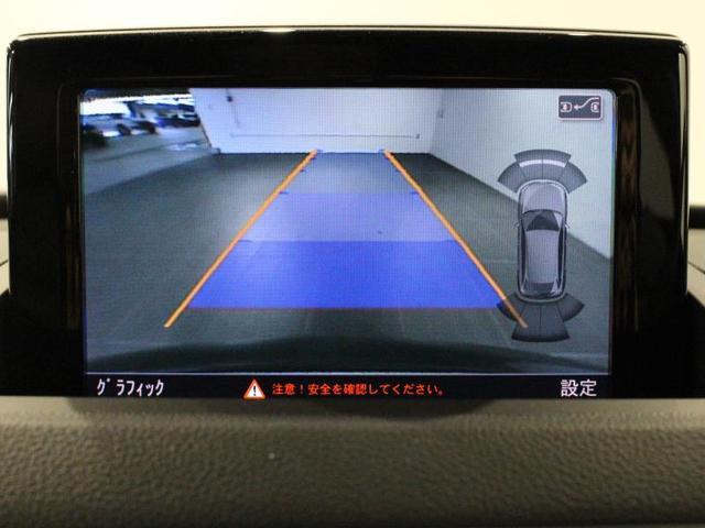 「アウディ」「アウディ RS Q3」「SUV・クロカン」「京都府」の中古車20