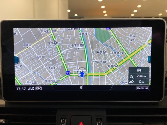 「アウディ」「アウディ Q5」「SUV・クロカン」「京都府」の中古車10