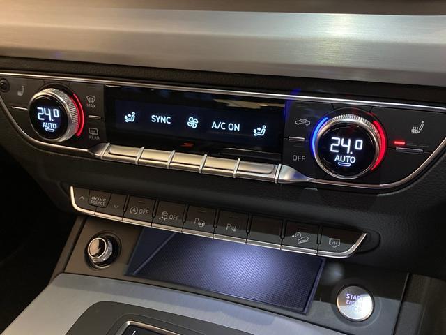 「アウディ」「アウディ Q5」「SUV・クロカン」「京都府」の中古車27