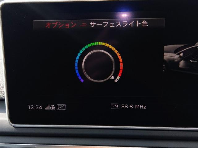 「アウディ」「アウディ A4アバント」「ステーションワゴン」「京都府」の中古車15