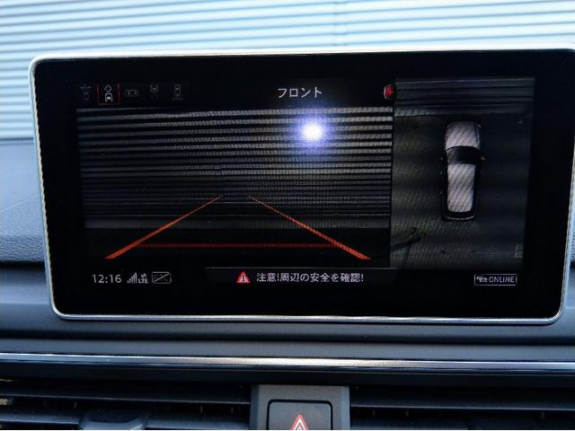 「アウディ」「アウディ A4アバント」「ステーションワゴン」「京都府」の中古車27
