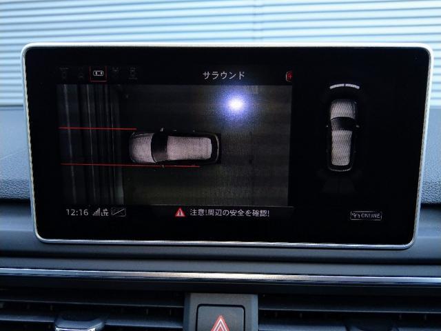 「アウディ」「アウディ A4アバント」「ステーションワゴン」「京都府」の中古車29