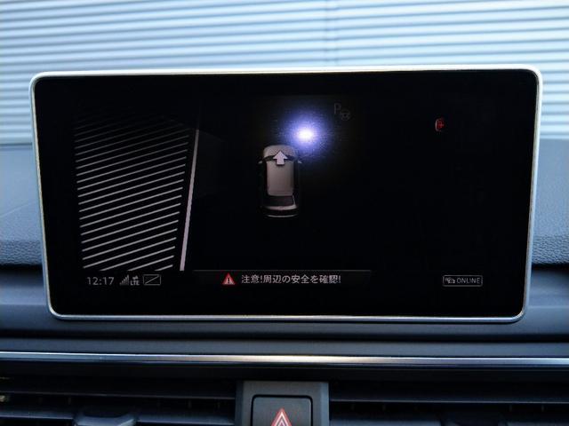 「アウディ」「アウディ A4アバント」「ステーションワゴン」「京都府」の中古車30