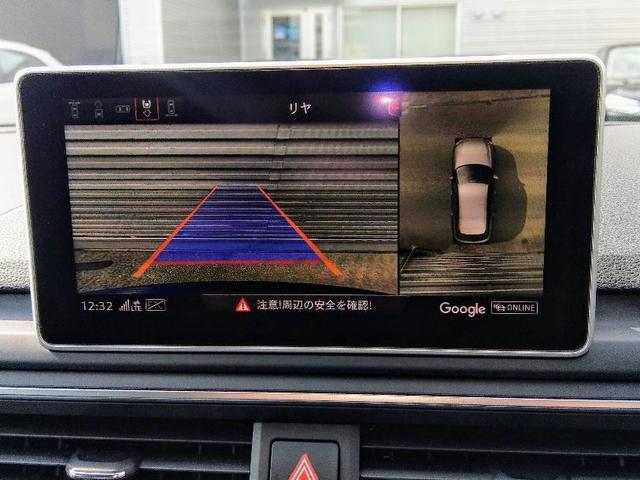 「アウディ」「アウディ A4アバント」「ステーションワゴン」「京都府」の中古車31