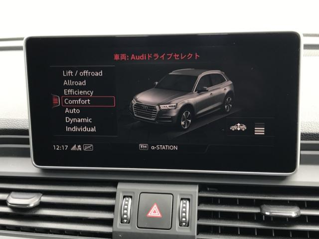 「アウディ」「アウディ Q5」「SUV・クロカン」「京都府」の中古車9
