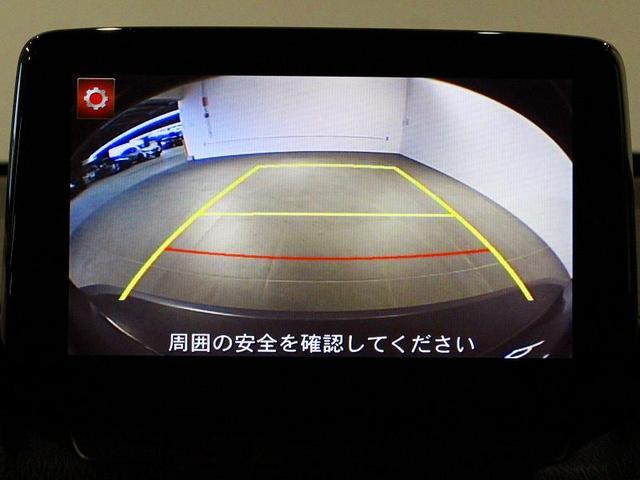「マツダ」「CX-3」「SUV・クロカン」「京都府」の中古車11