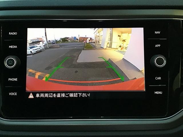 「フォルクスワーゲン」「T-ロック」「SUV・クロカン」「京都府」の中古車16
