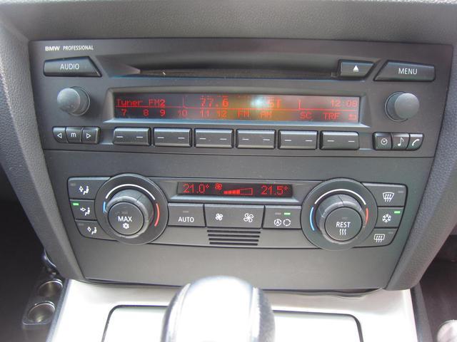 320i Mスポーツパッケージ 正規ディーラー車 キセノン(9枚目)