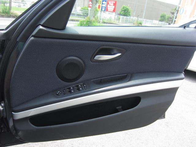 320i Mスポーツパッケージ 正規ディーラー車 キセノン(12枚目)