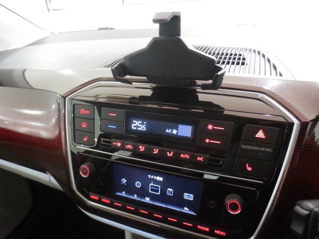 「フォルクスワーゲン」「VW アップ!」「コンパクトカー」「京都府」の中古車10