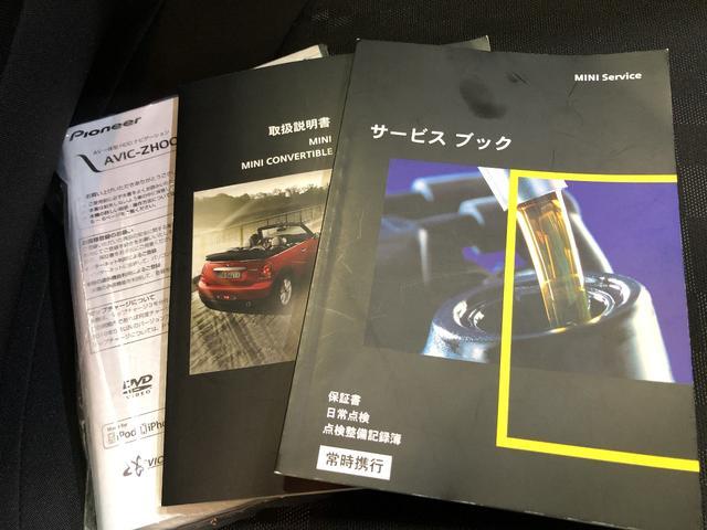 クーパーS R56後期モデル ターボ サンルーフ カロッツェリアサイバーナビHDDフルセグブルートゥース バックカメラ 禁煙車 Goo鑑定付き(67枚目)