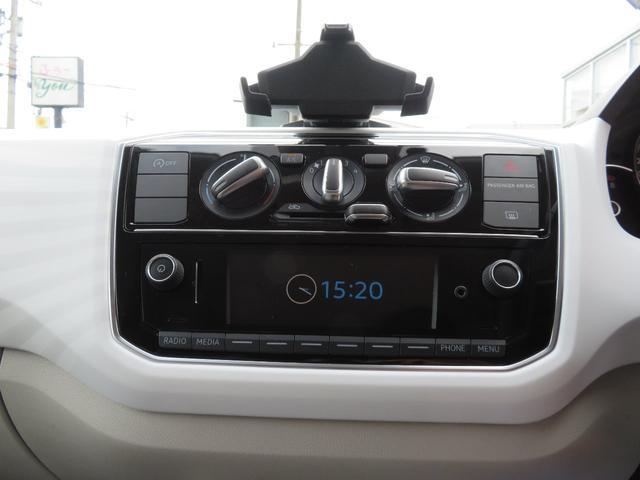 アップ!ウィズ ビーツ 全国200台限定車(10枚目)