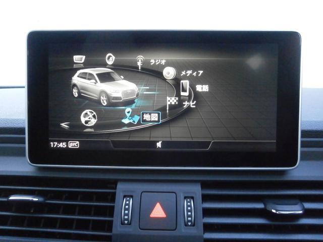 アウディ アウディ Q5 2.0TFSIクワトロ Sライン マトリクスLED 認定車