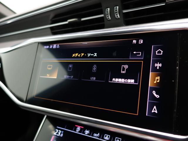 「アウディ」「アウディ A6」「セダン」「兵庫県」の中古車30