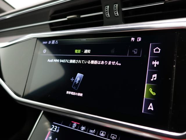 「アウディ」「アウディ A6」「セダン」「兵庫県」の中古車31