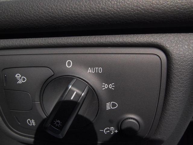 AUTOにつまみを合わせると、状況に合わせたライトを自動で点灯します。