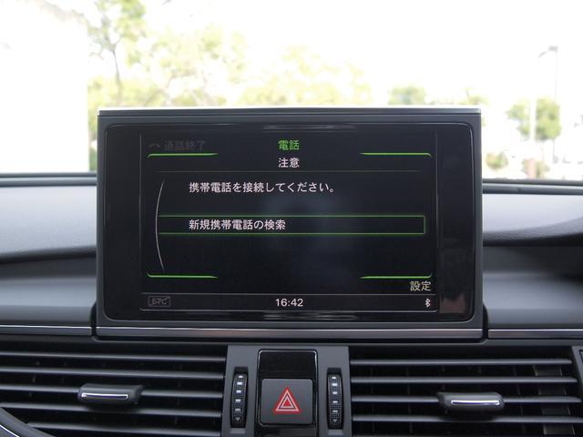 画面もきめ細かく大変見やすいです。TV・DVD・CD・SD・BlueTooth・ハンズフリー・ipod/iphone対応しています。快適なドライブをお楽しみくださいませ。