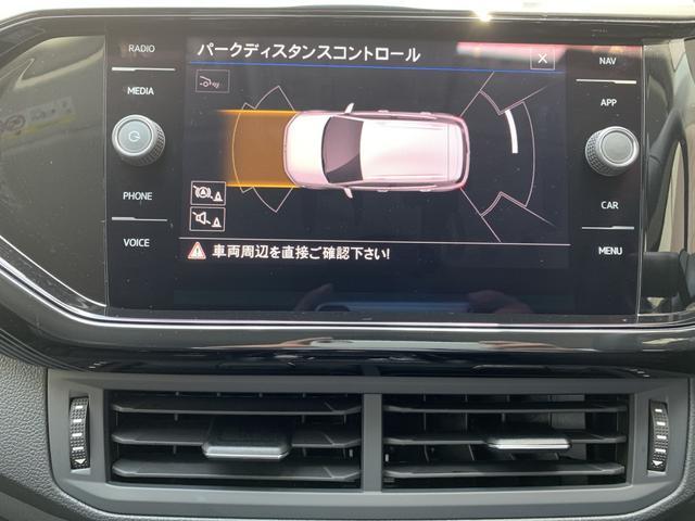 「フォルクスワーゲン」「T-クロス」「SUV・クロカン」「大阪府」の中古車20