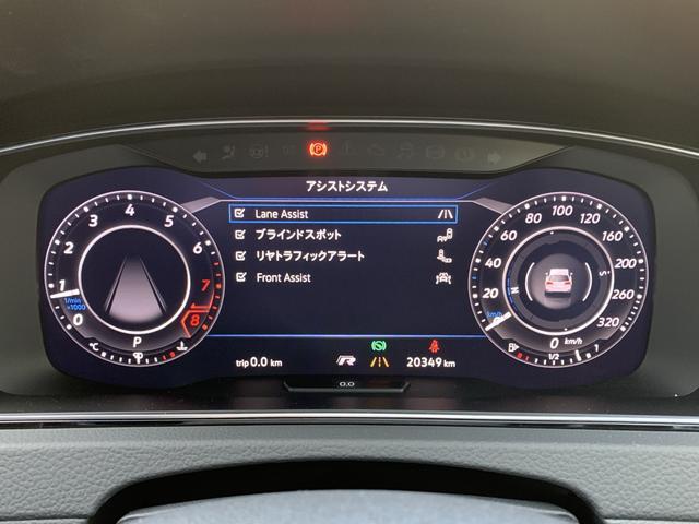 「フォルクスワーゲン」「VW ゴルフRヴァリアント」「ステーションワゴン」「大阪府」の中古車14