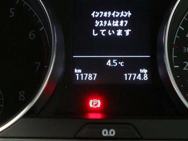 Lounge 認定中古車 純正ナビ Bカメラ ACC ETC(20枚目)