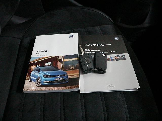 BlueGT 認定中古車 純正ナビBカメラ ACC ETC(19枚目)