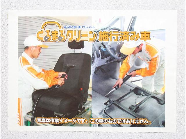 Anniversary Edition 認定中古車・純正ナビ(20枚目)