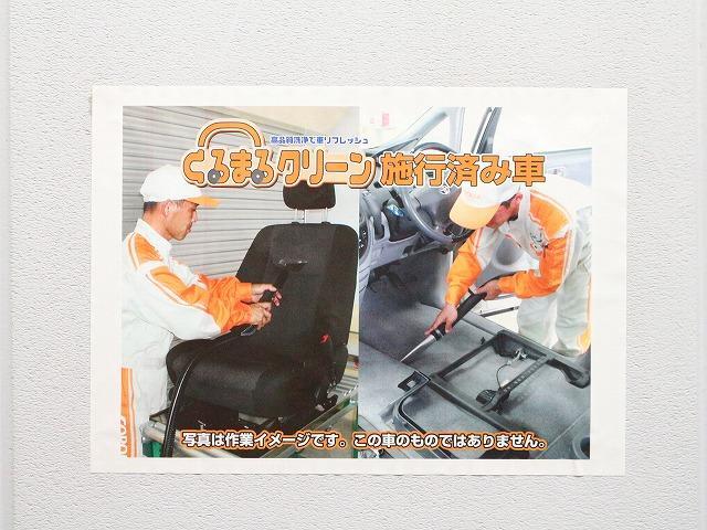 40th Edition 限定車・純正ナビ・BカメラETC(20枚目)