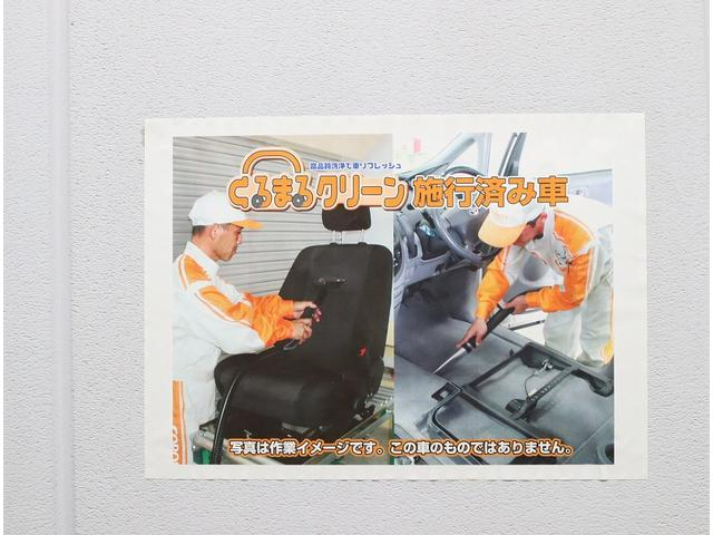 TSI ハイライン 社外品ナビ・Bカメラ・ACC・ETC・AW(20枚目)