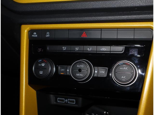 TDI スタイルデザインパッケージ Discovermedia Bカメラ ACC LEDヘッド 試乗車(14枚目)