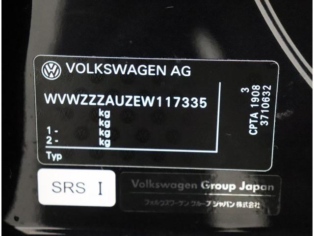 「フォルクスワーゲン」「VW ゴルフ」「コンパクトカー」「大阪府」の中古車15