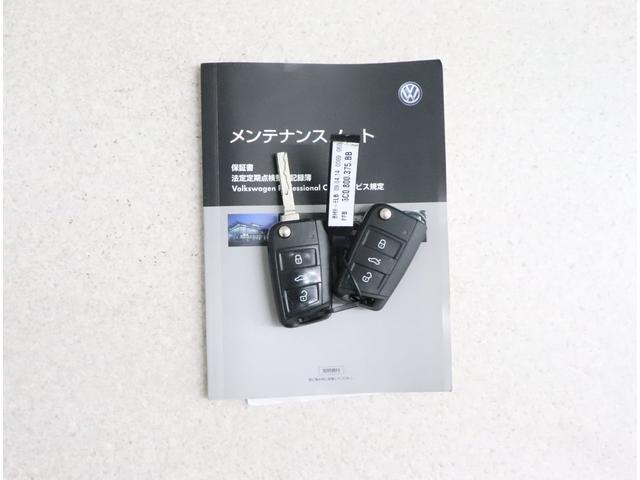 コンフォートライン ACC ナビ アルミ ETC 保証書(20枚目)