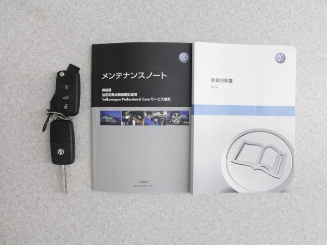 ナビ フルセグTV ETC 記録簿有 ワンオーナー(14枚目)