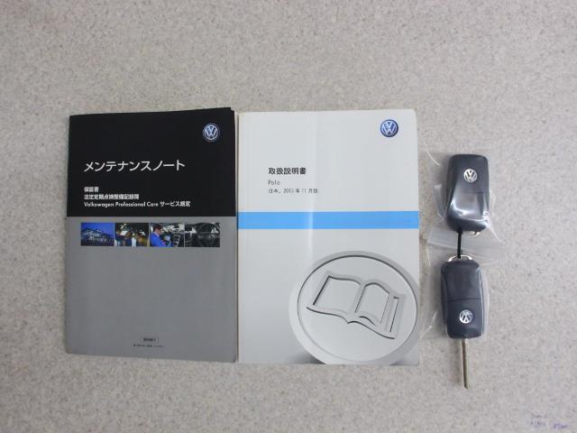 TSI Comfortline BlueMotion Technology(16枚目)