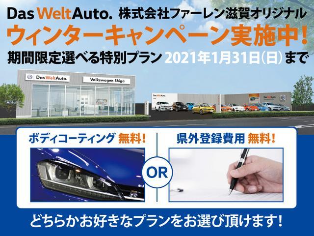 「フォルクスワーゲン」「e-ゴルフ」「コンパクトカー」「滋賀県」の中古車2