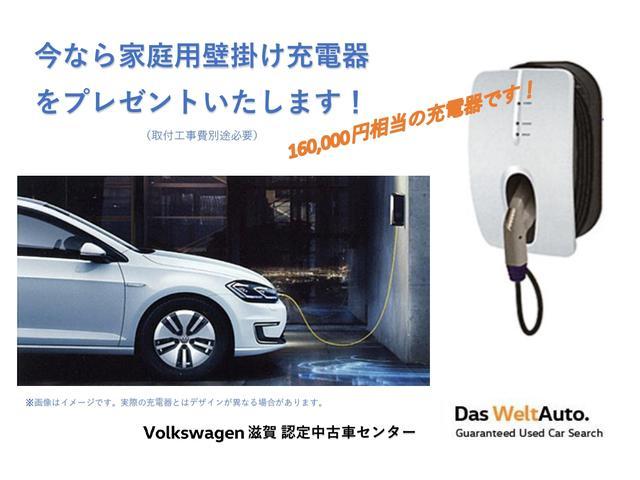 「フォルクスワーゲン」「e-ゴルフ」「コンパクトカー」「滋賀県」の中古車21