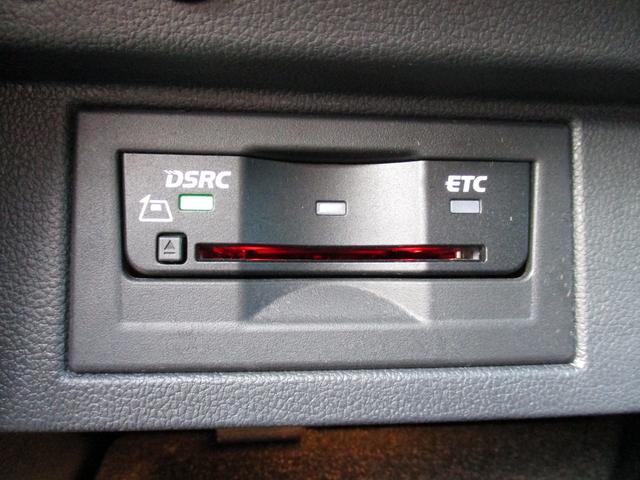 TSIコンフォートライン VW純正ナビ ETC バックカメラ LEDヘッドライト フロントアシスト レーンアシスト Bluetooth ACC 認定中古車保証 ディーラー車(18枚目)