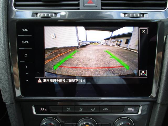 TSIコンフォートライン VW純正ナビ ETC バックカメラ LEDヘッドライト フロントアシスト レーンアシスト Bluetooth ACC 認定中古車保証 ディーラー車(23枚目)