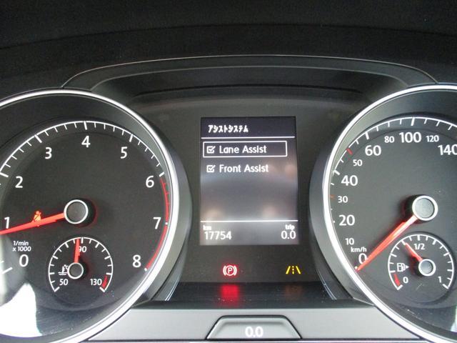 TSIコンフォートライン VW純正ナビ ETC バックカメラ LEDヘッドライト フロントアシスト レーンアシスト Bluetooth ACC 認定中古車保証 ディーラー車(26枚目)