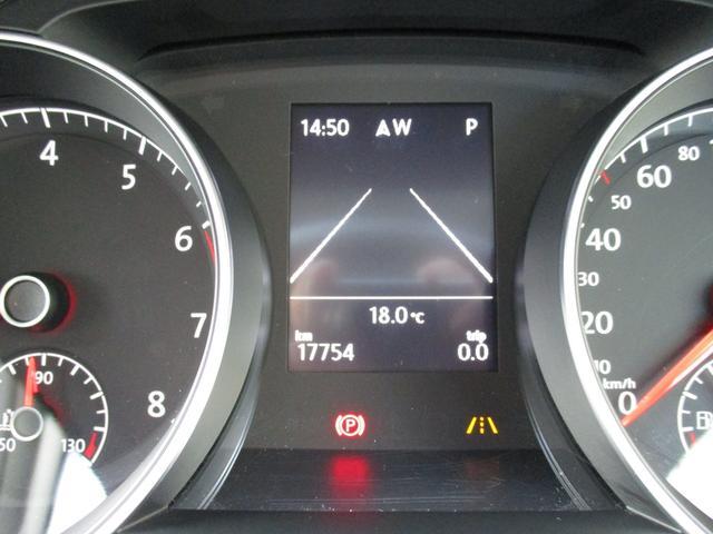 TSIコンフォートライン VW純正ナビ ETC バックカメラ LEDヘッドライト フロントアシスト レーンアシスト Bluetooth ACC 認定中古車保証 ディーラー車(27枚目)