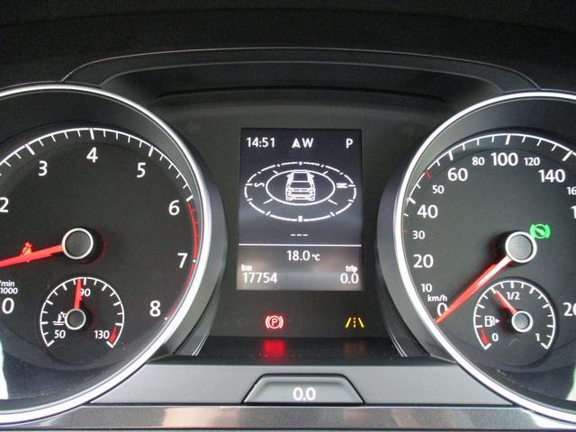 TSIコンフォートライン VW純正ナビ ETC バックカメラ LEDヘッドライト フロントアシスト レーンアシスト Bluetooth ACC 認定中古車保証 ディーラー車(34枚目)