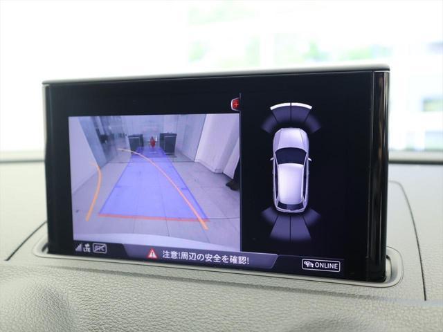 スポーツバック2.0TFSIクワトロスポツSLパック LEDヘッドライト セーフティーパッケージ MMIナビゲーションシステム アドバンストキーシステム(16枚目)