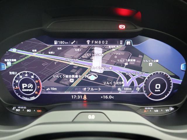 スポーツバック2.0TFSIクワトロスポツSLパック LEDヘッドライト セーフティーパッケージ MMIナビゲーションシステム アドバンストキーシステム(17枚目)