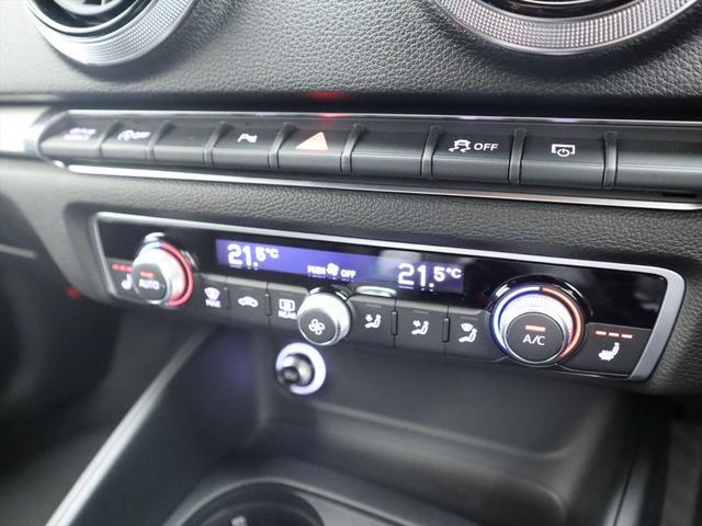 スポーツバック2.0TFSIクワトロスポツSLパック LEDヘッドライト セーフティーパッケージ MMIナビゲーションシステム アドバンストキーシステム(20枚目)