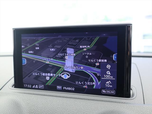 スポーツバック2.0TFSIクワトロスポツSLパック LEDヘッドライト セーフティーパッケージ MMIナビゲーションシステム アドバンストキーシステム(30枚目)