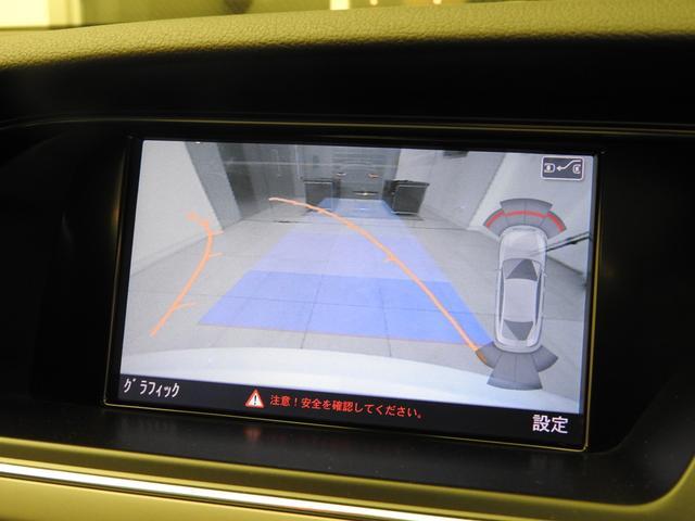 アウディ アウディ S5スポーツバック 黒レザーシート サンルーフ アシスタンスPKG 認定中古車