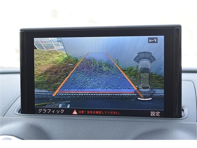SラインPKG レーダークルーズ コンビニPKG 認定中古車(12枚目)