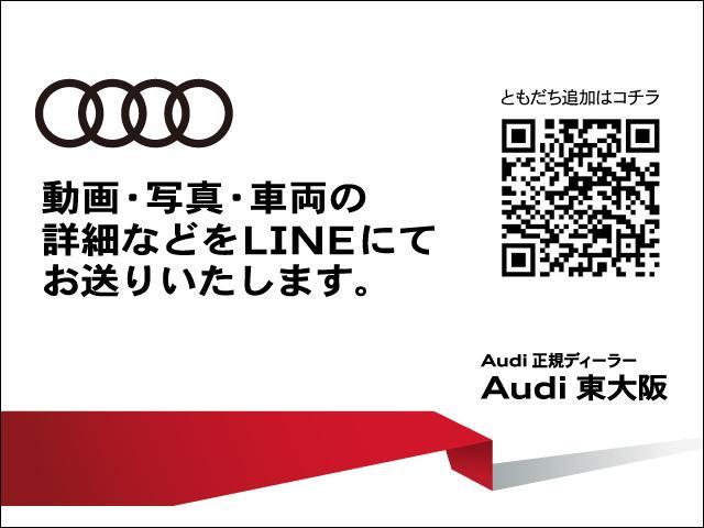1オーナー SラインPKG LED アシスタンス 認定中古車(4枚目)