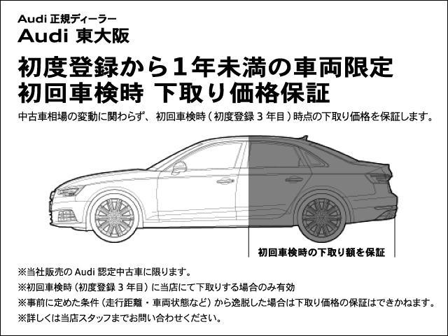 「アウディ」「アウディ TTロードスター」「オープンカー」「大阪府」の中古車3